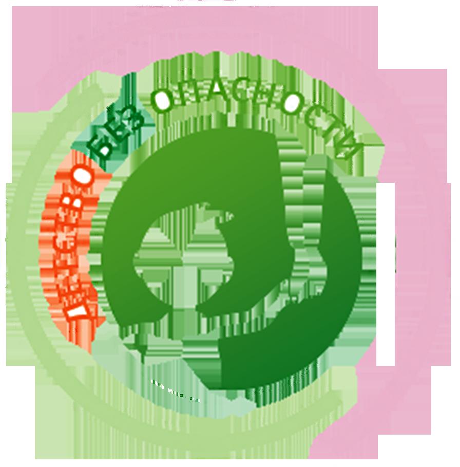 Детство без опасности. Лого
