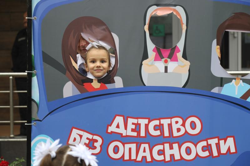 детство без опасности. проект в Крыму