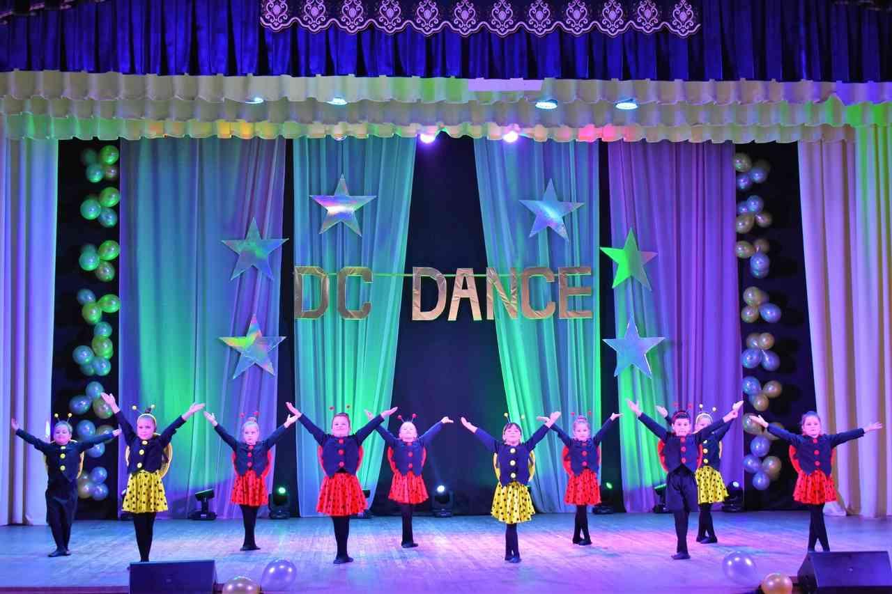 DC dance - ансамбль танца. г. Джанкой