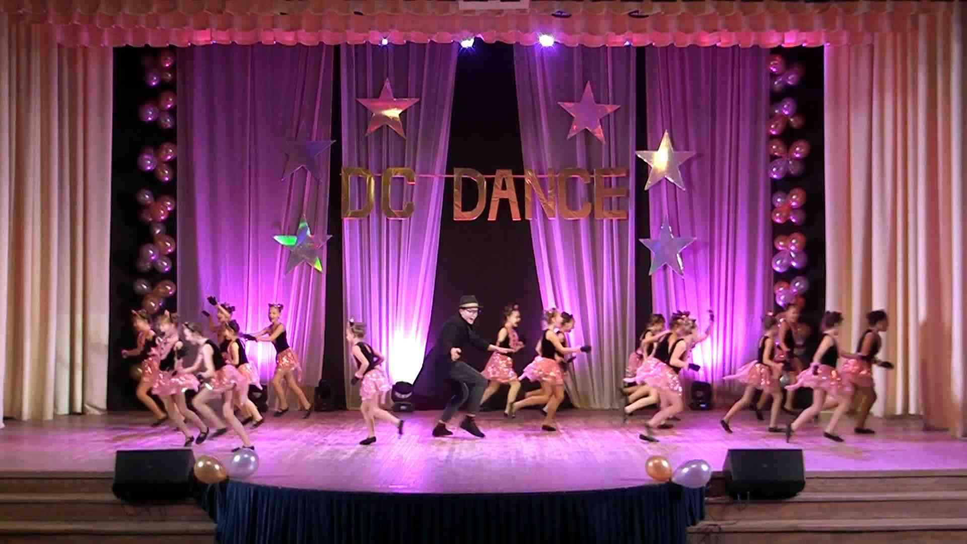 DC dance на сцене Джанкойского ЦКиД