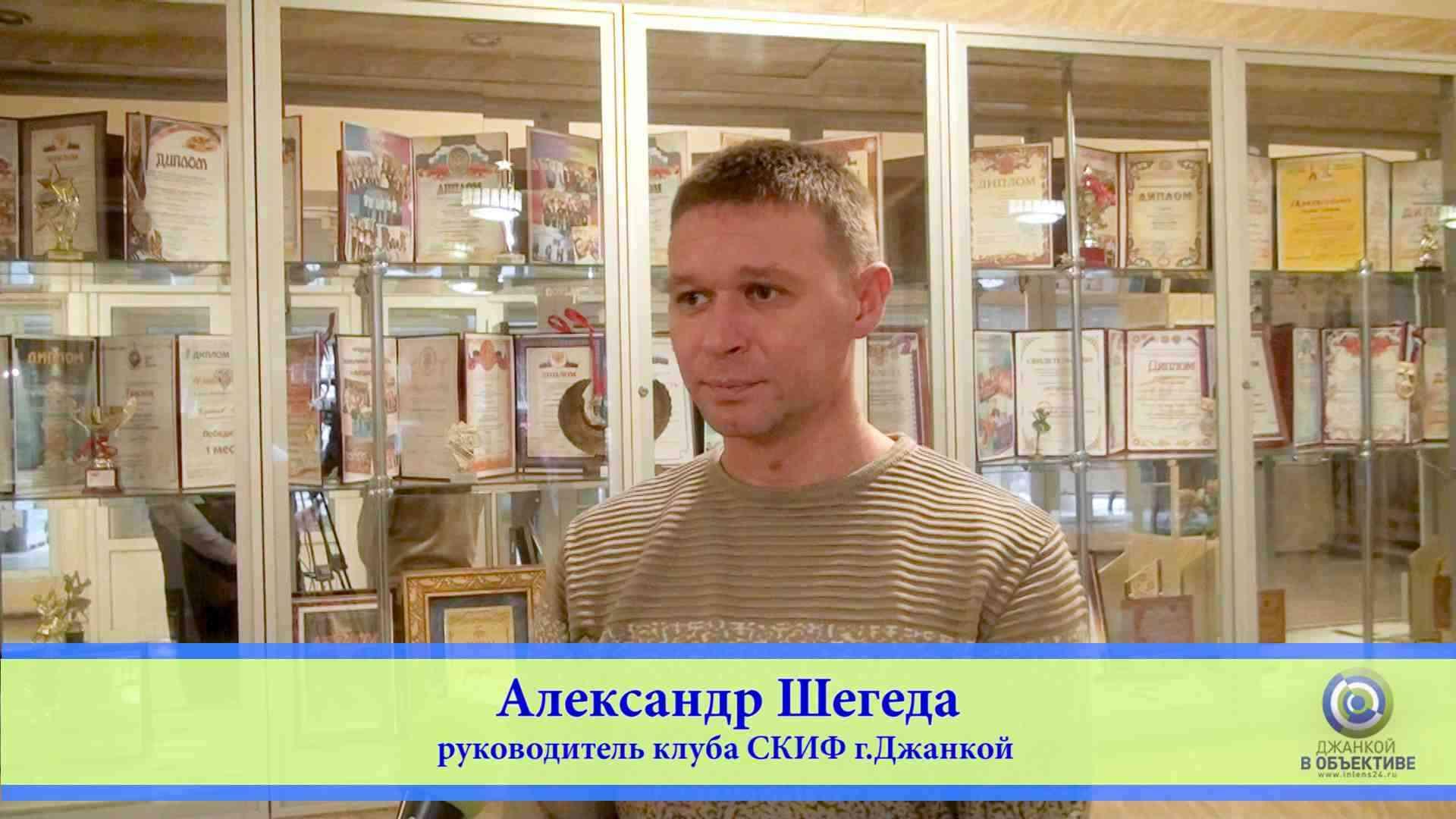 Тренер клуба Александр Шегеда. Чемпионки из Джанкоя.