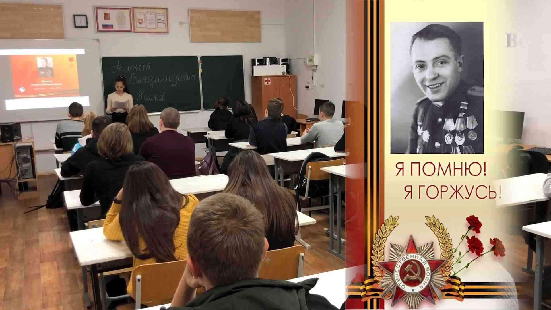 Эстафета памяти Героев Отечества.