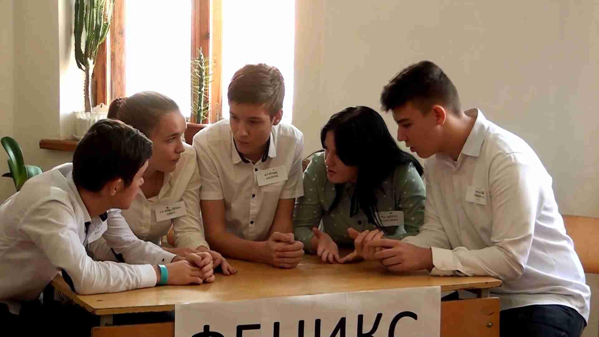 День студента в г. Джанкое