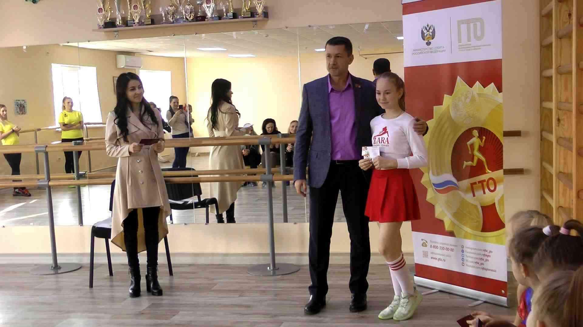 Золотые значки ГТО вручены в ДЖанкое