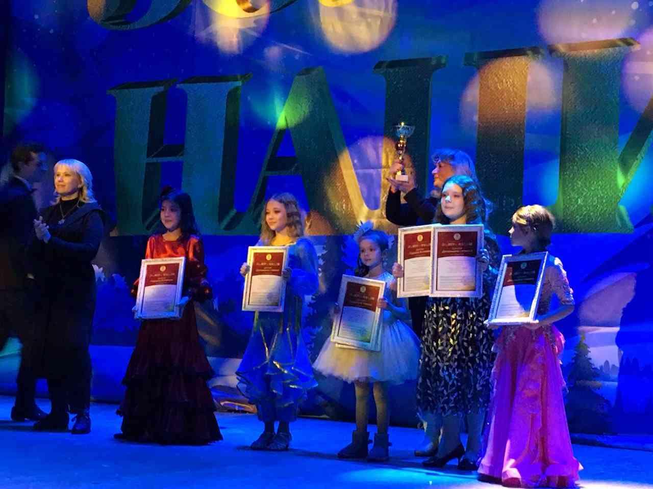 Дети индиго победили В международном конкурсе Золото Нации
