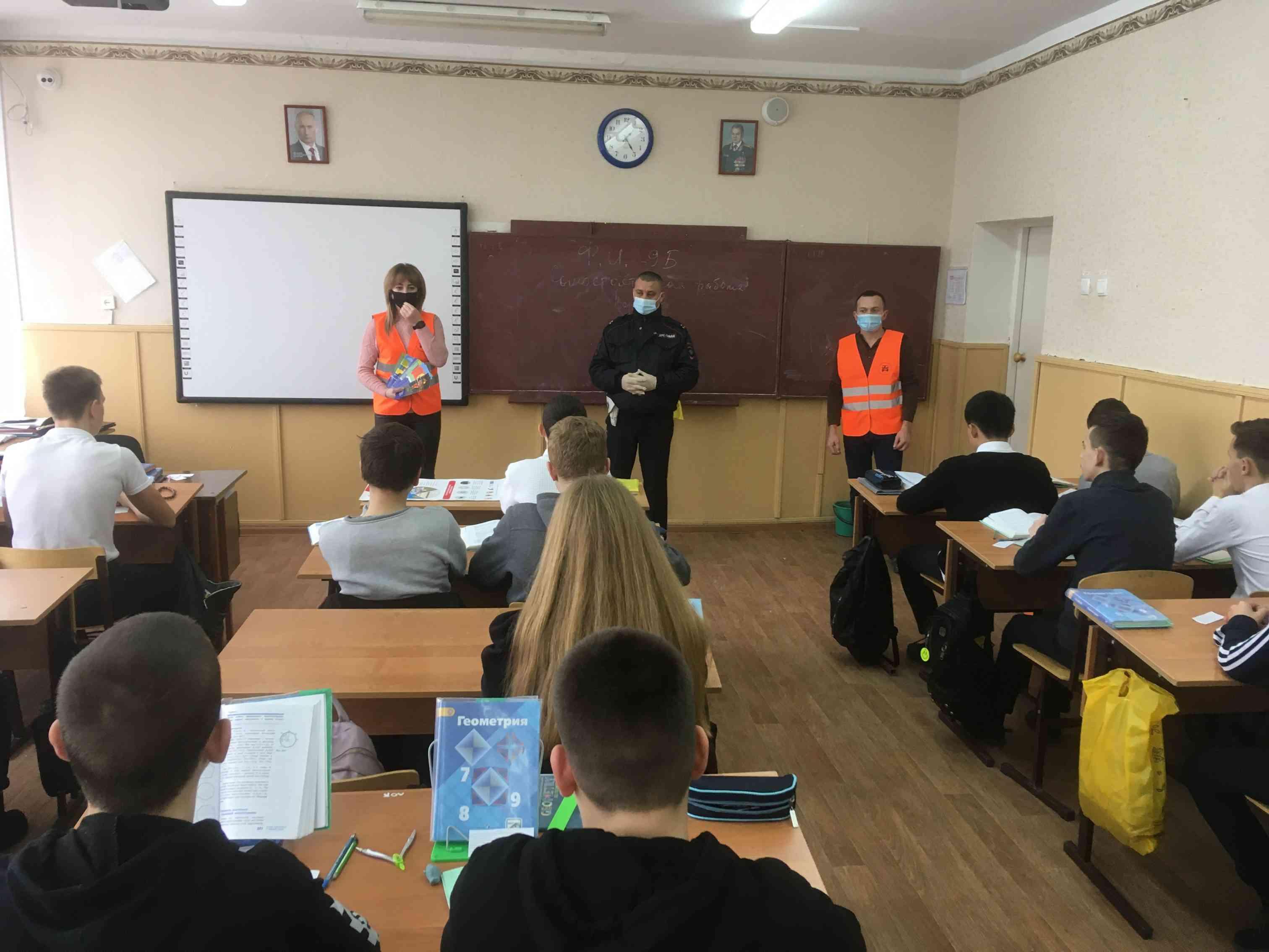 Лаборатория безопасности в школах Джанкоя