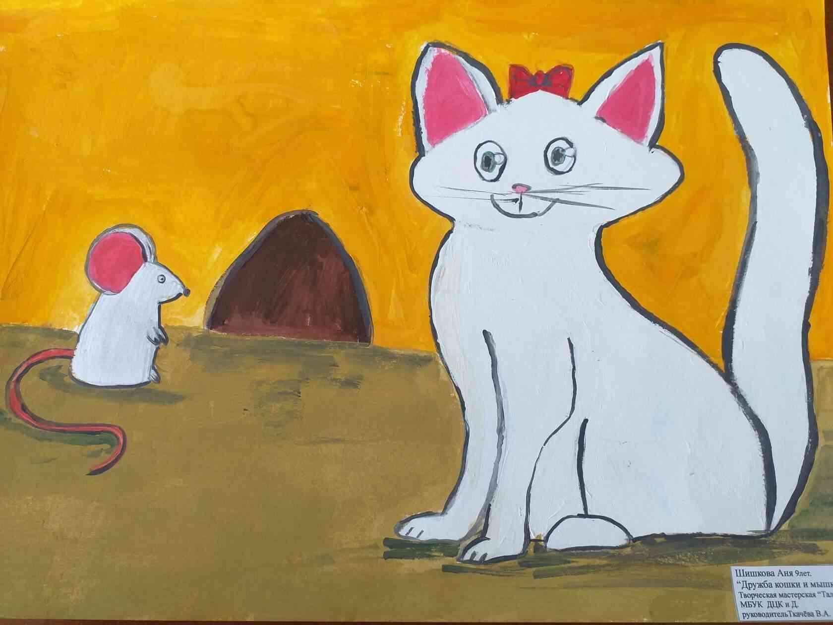 день котов в Джанкое