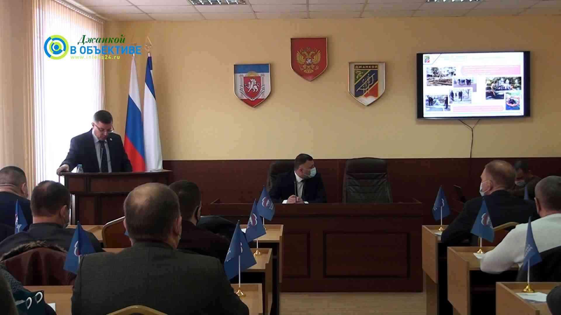 депутаты Джанкоя заслушали отчет главы администрации