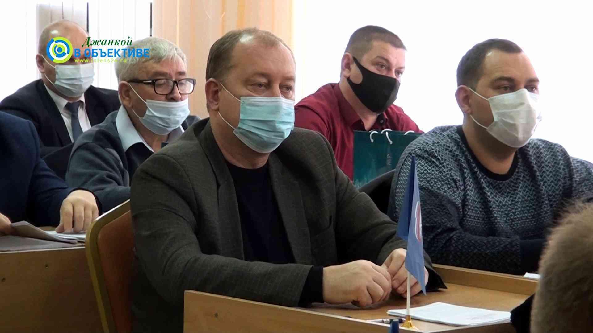 депутаты Джанкоя одобрили отчет главы администрации Э.А Селиванова