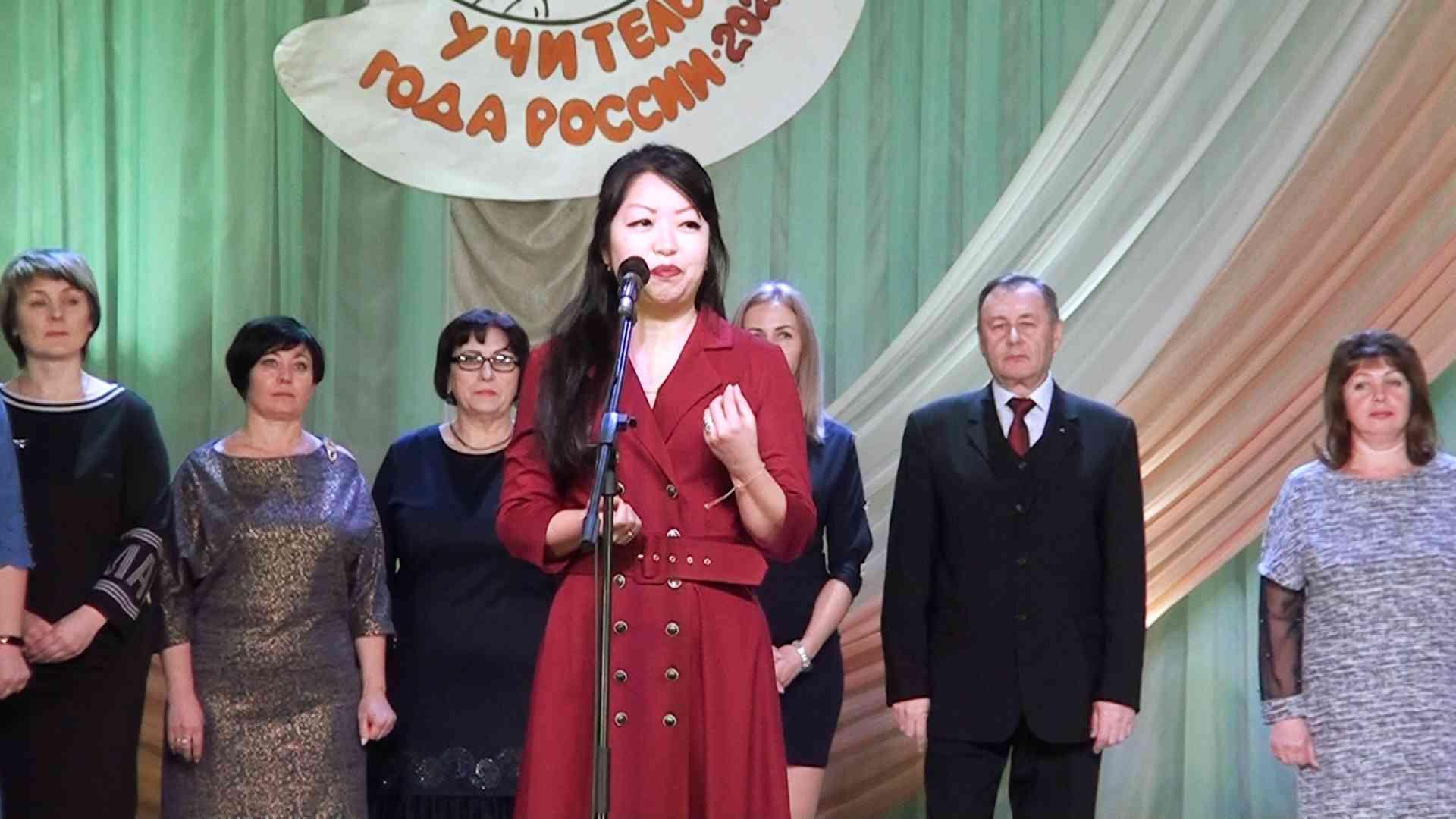 учитель года Джанкоя Ольга Югай