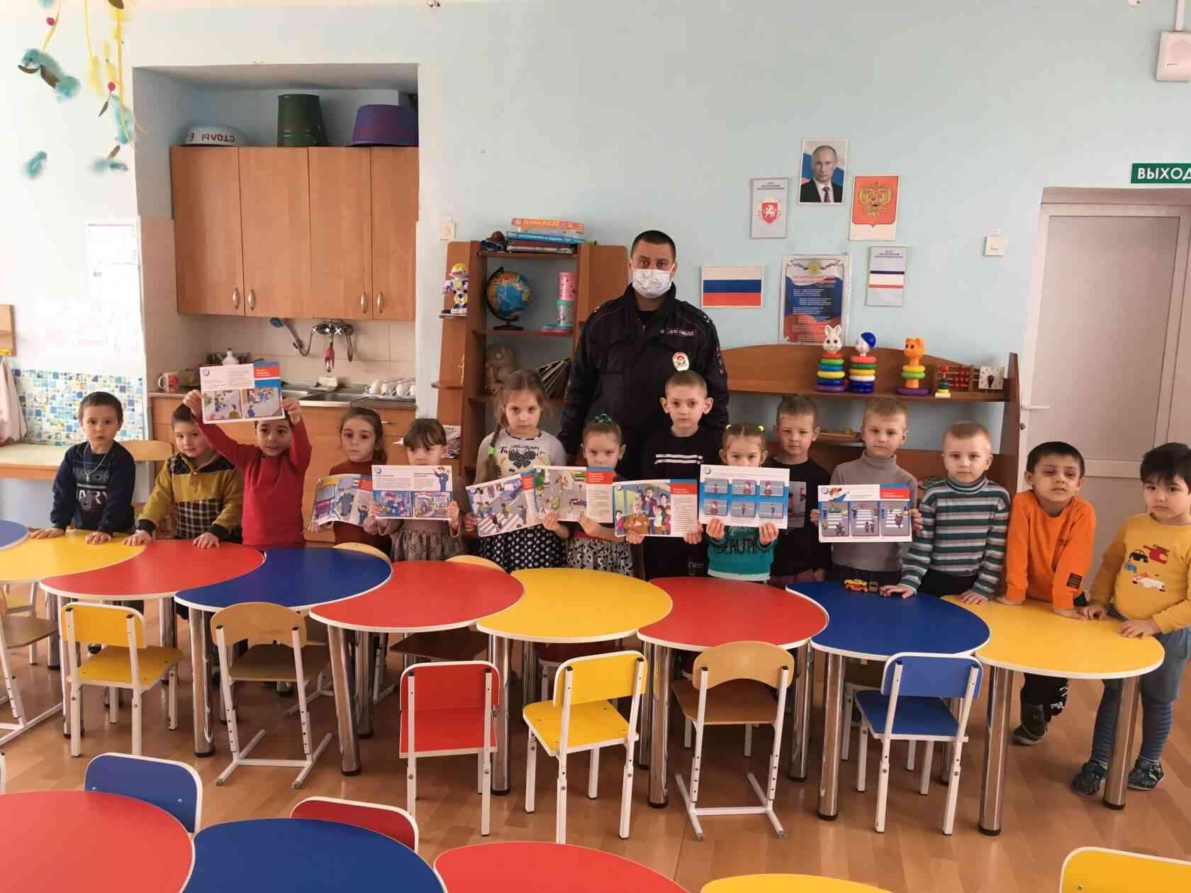 уроки безопасности в детских садах