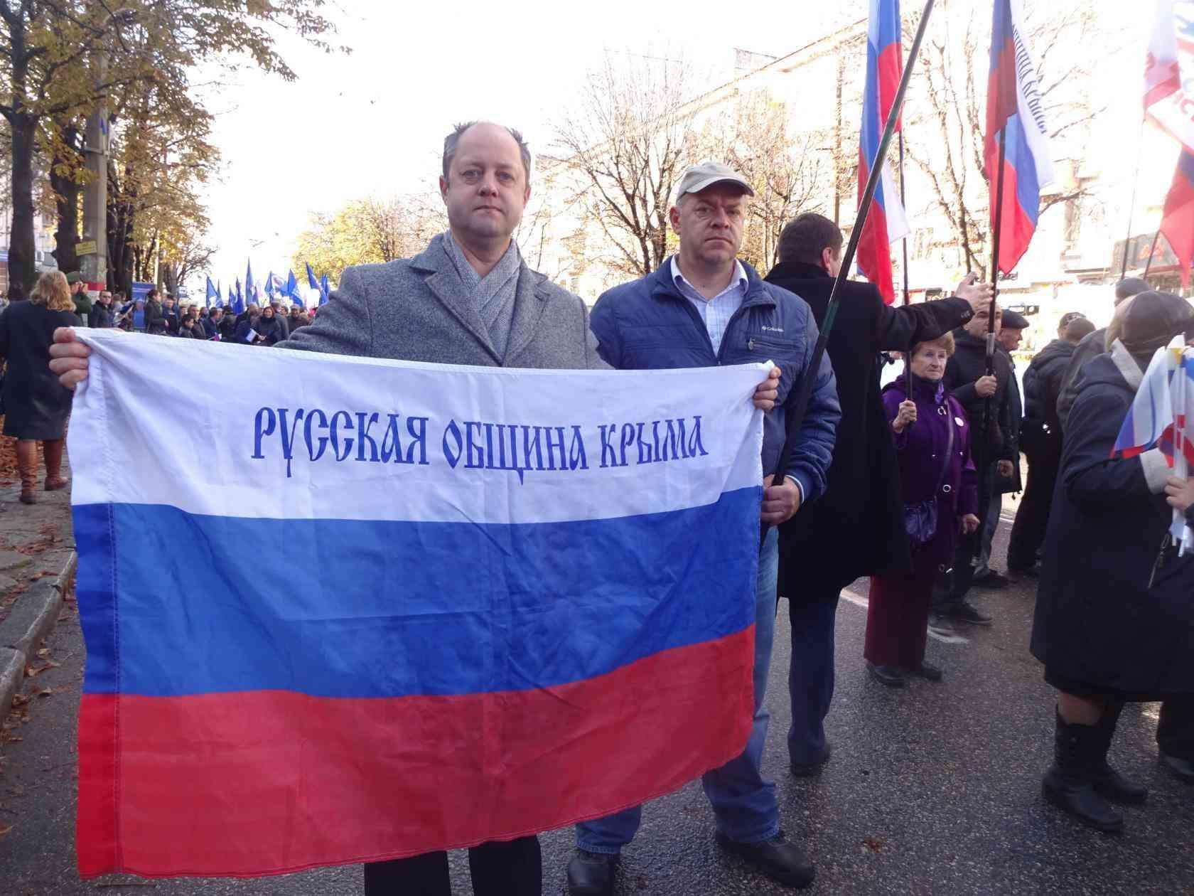 7 лет в России Коновалов