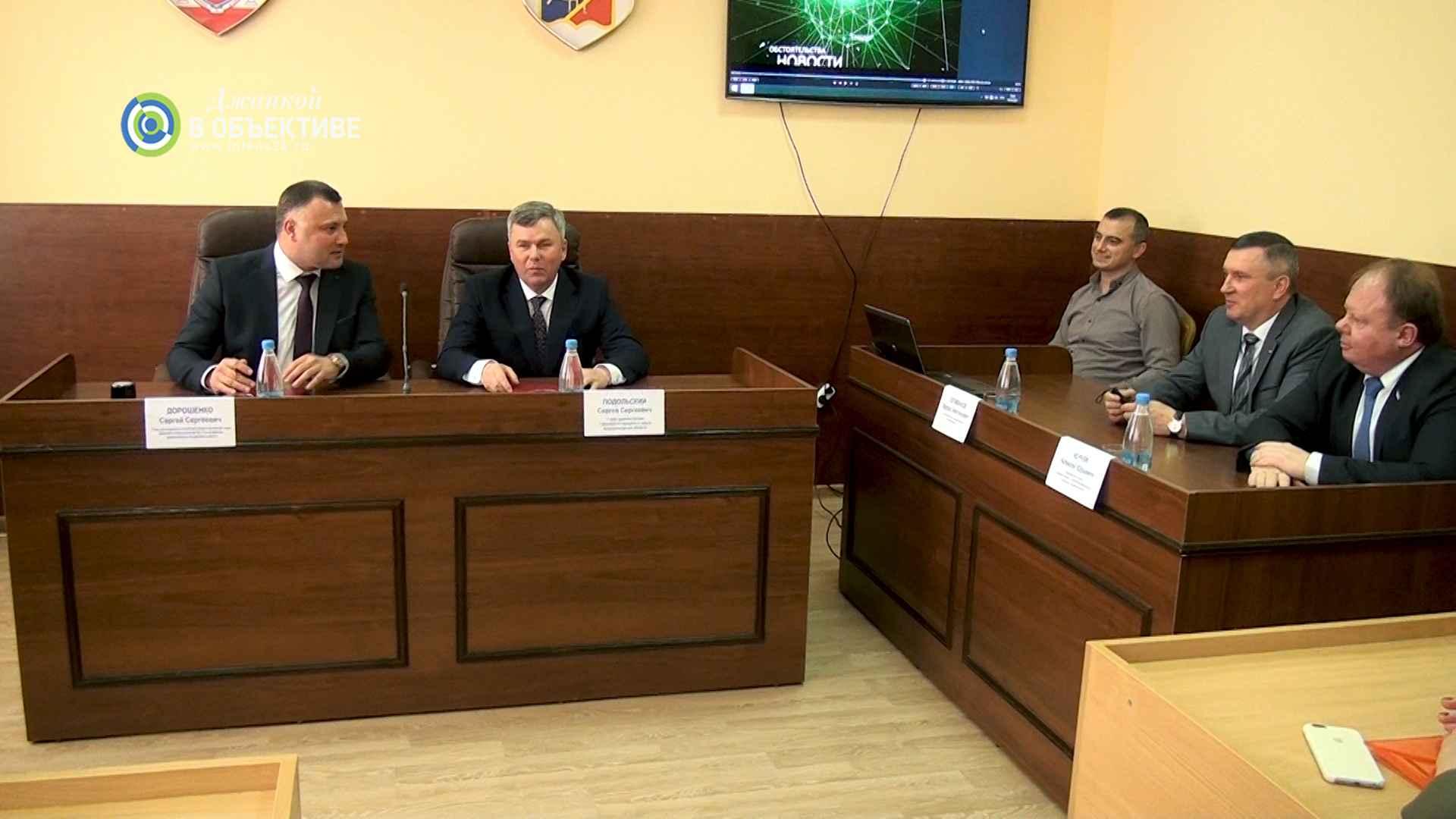 Джанкой и Гурьевск. Договор о сотрудничестве
