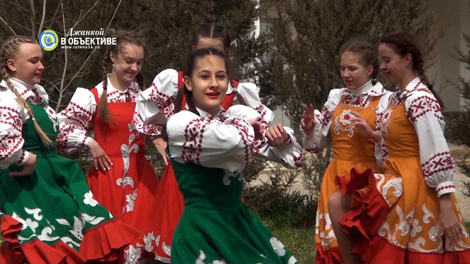 парад народов Крыма. в Джанкое