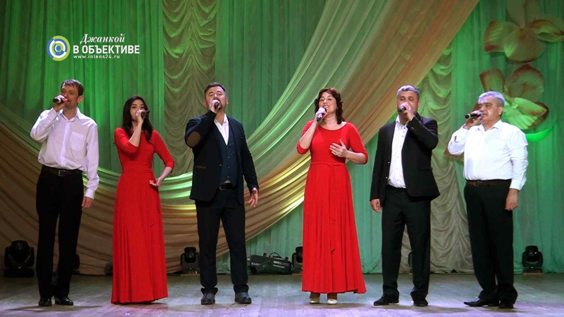 концерт ко дню конституции республики Крым