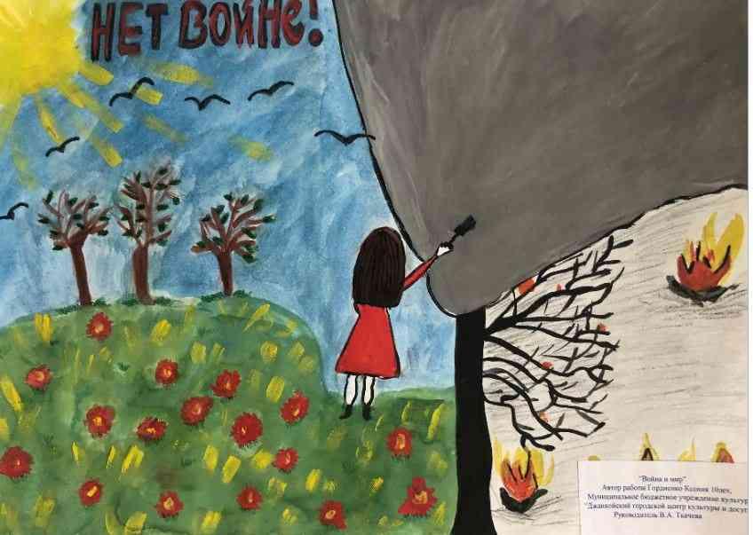 огонь памяти выше всех обелисков - конкурс изобразительного искусства 2