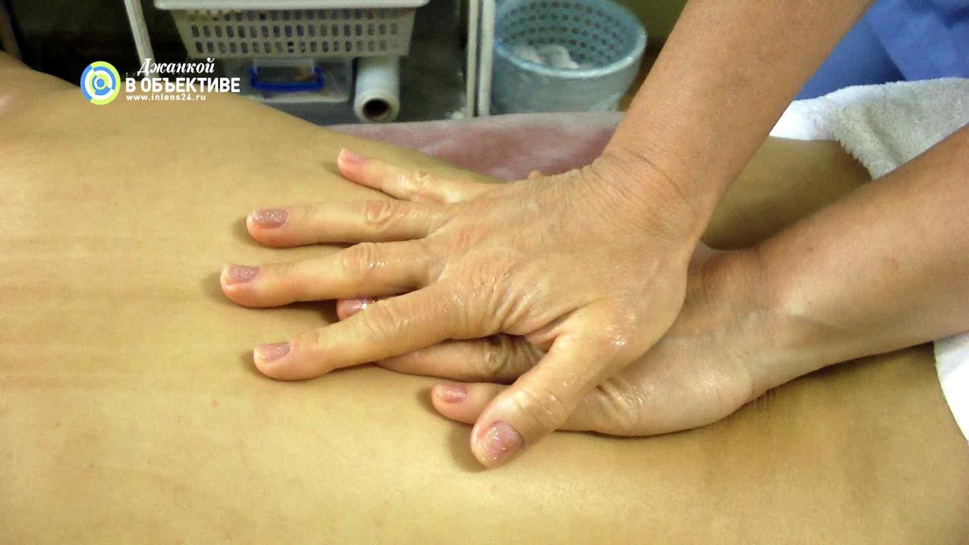 Школа профессионального массажа. Джанкой