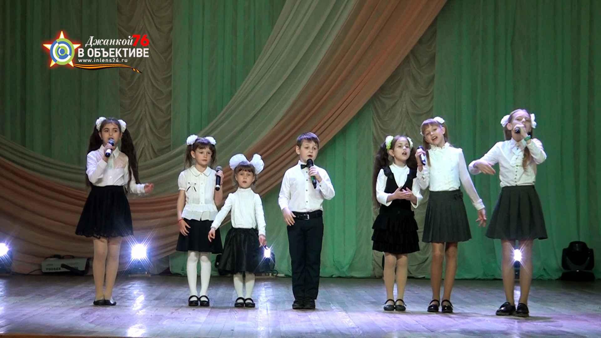 детский концерт Мы славу прадедам поем. Джанкой 2021