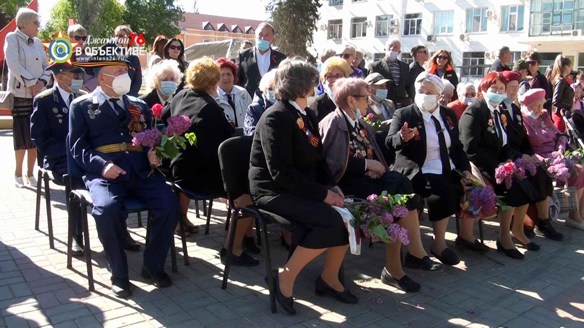 мероприятия празднования 76-й годовщины Великой победы. джанкой