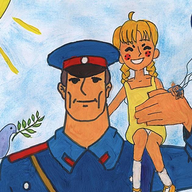 полицейский дядя Степа. конкурс