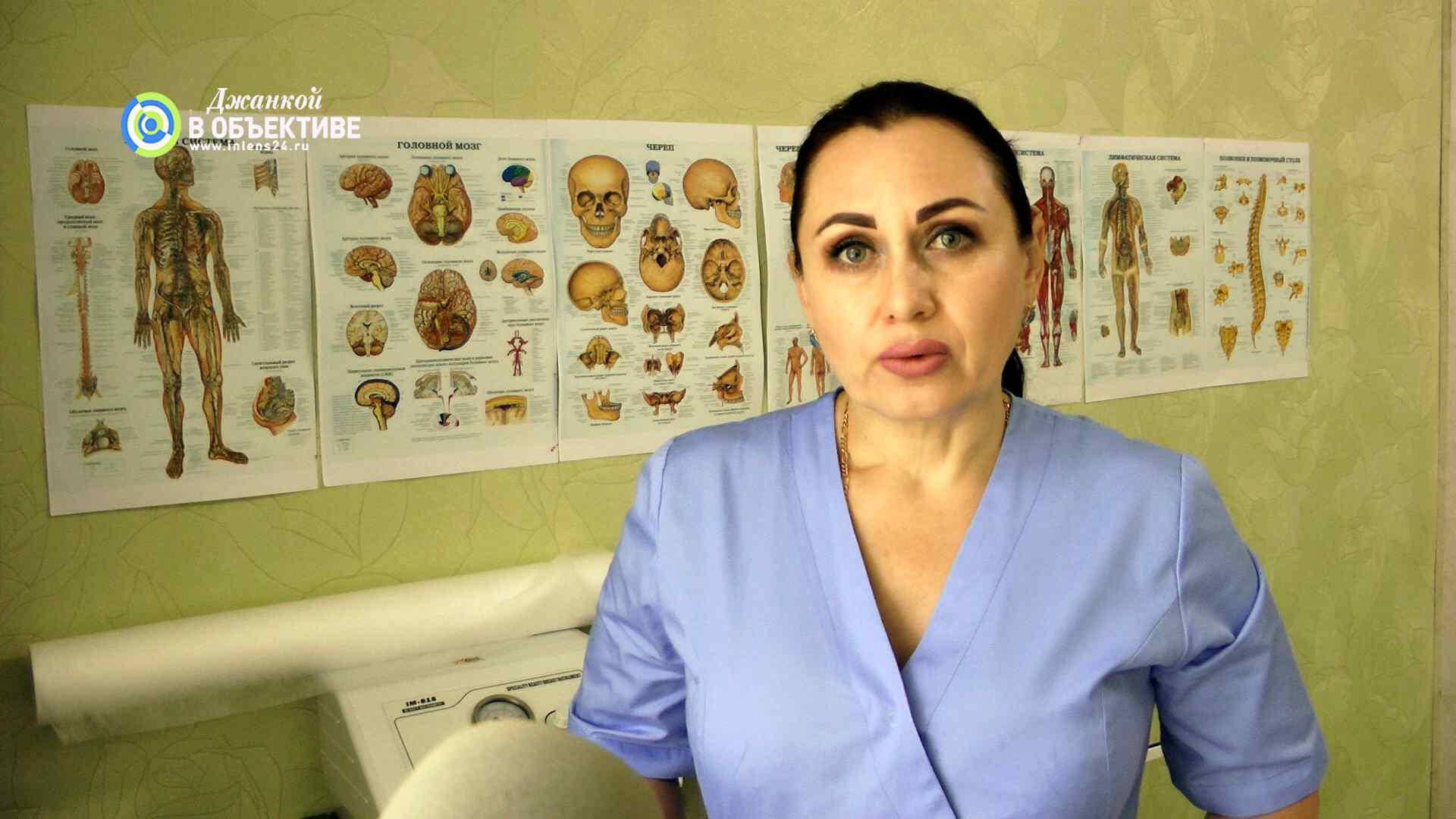 школа профессионального массажа Джанкой. крым