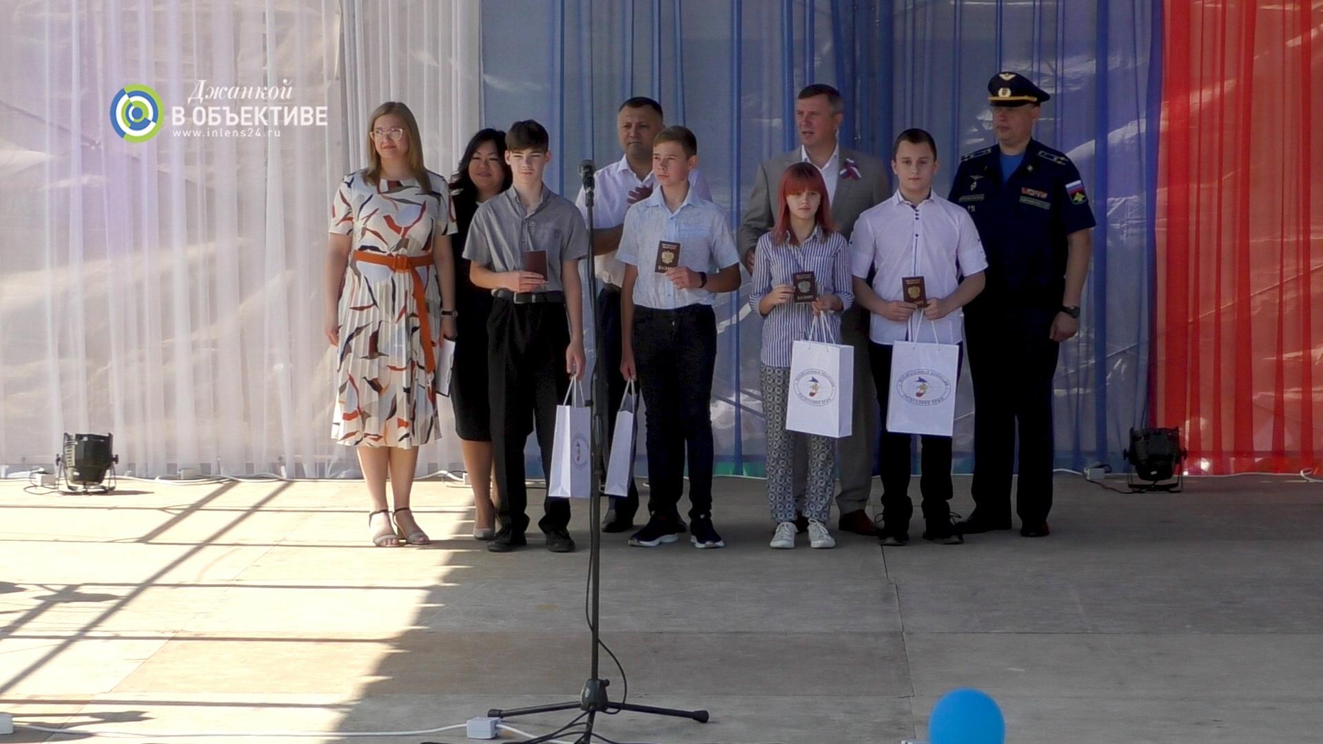 День России Вручение паспортов