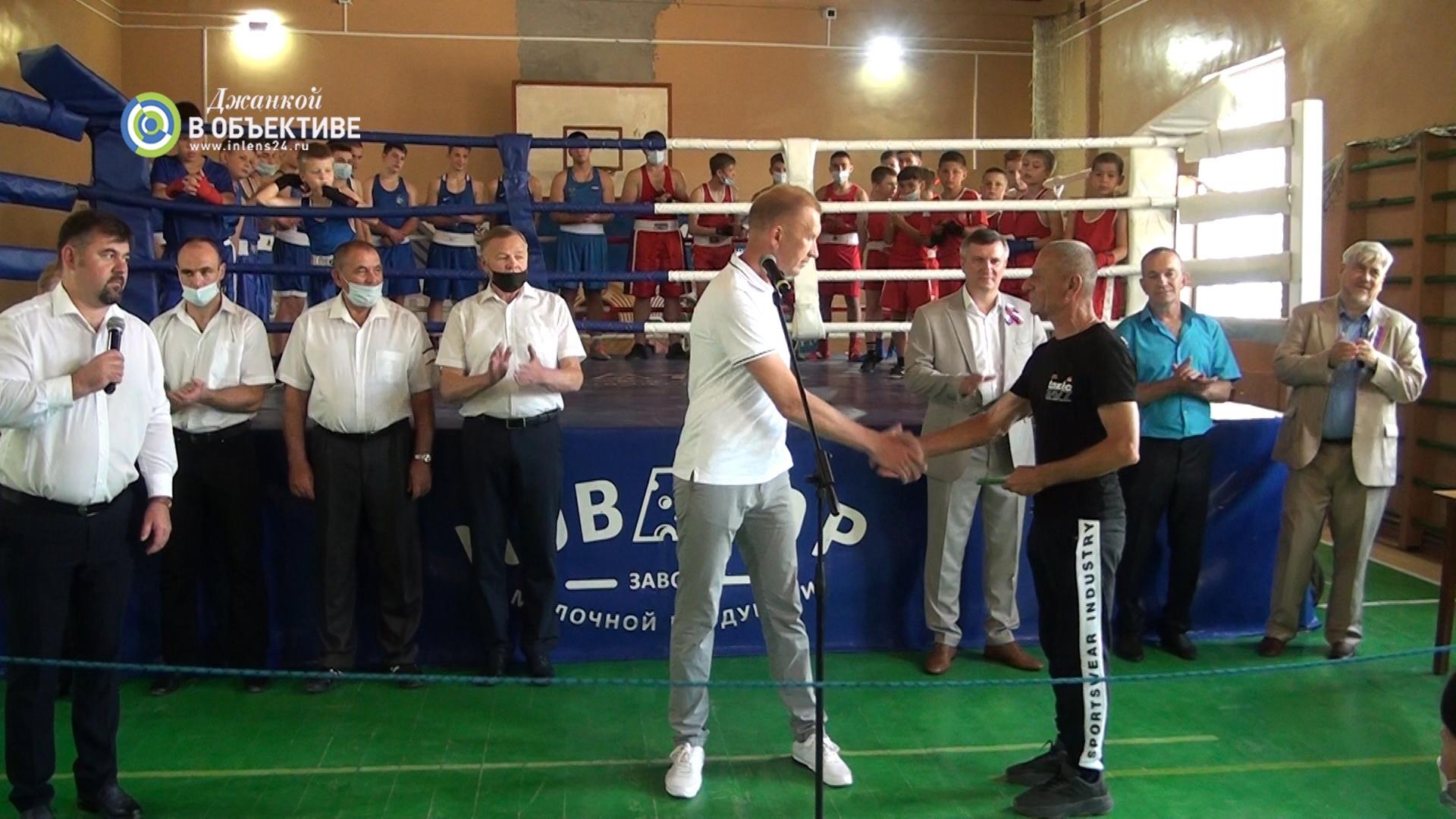 Школа бокса в Джанкое. открытый турнир