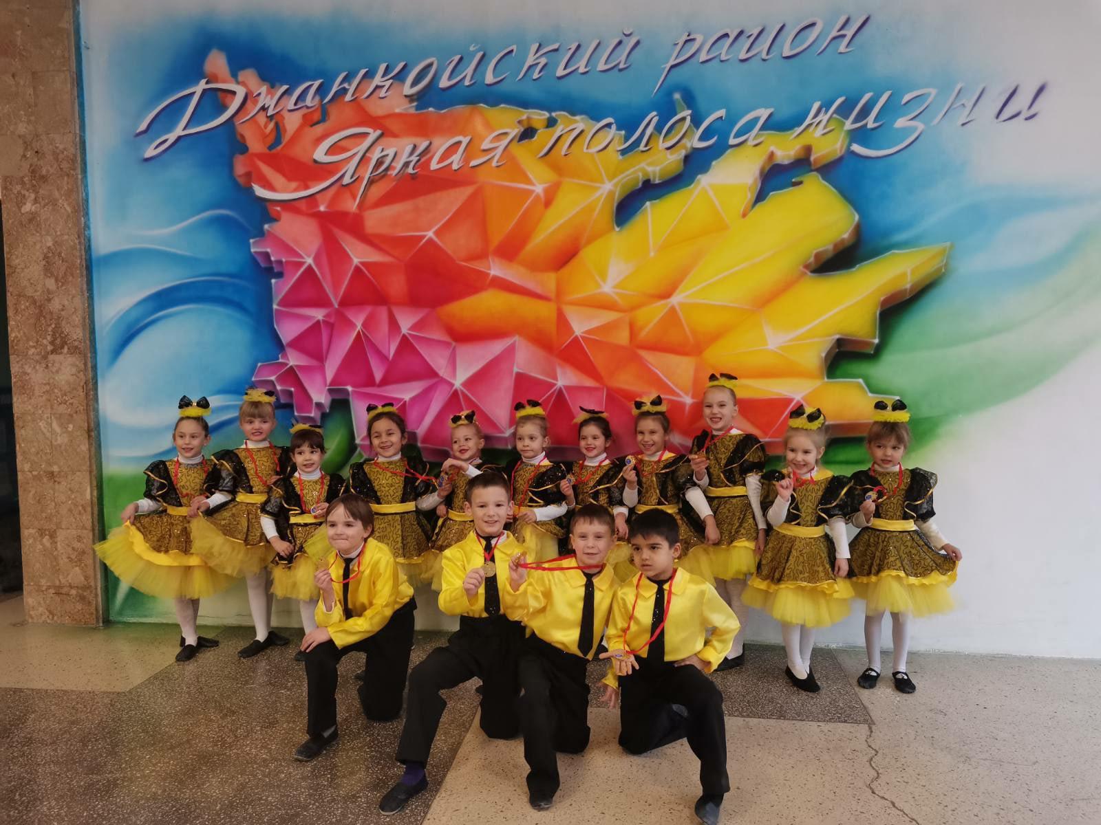 школа танца РИТМ Джанкой 2021