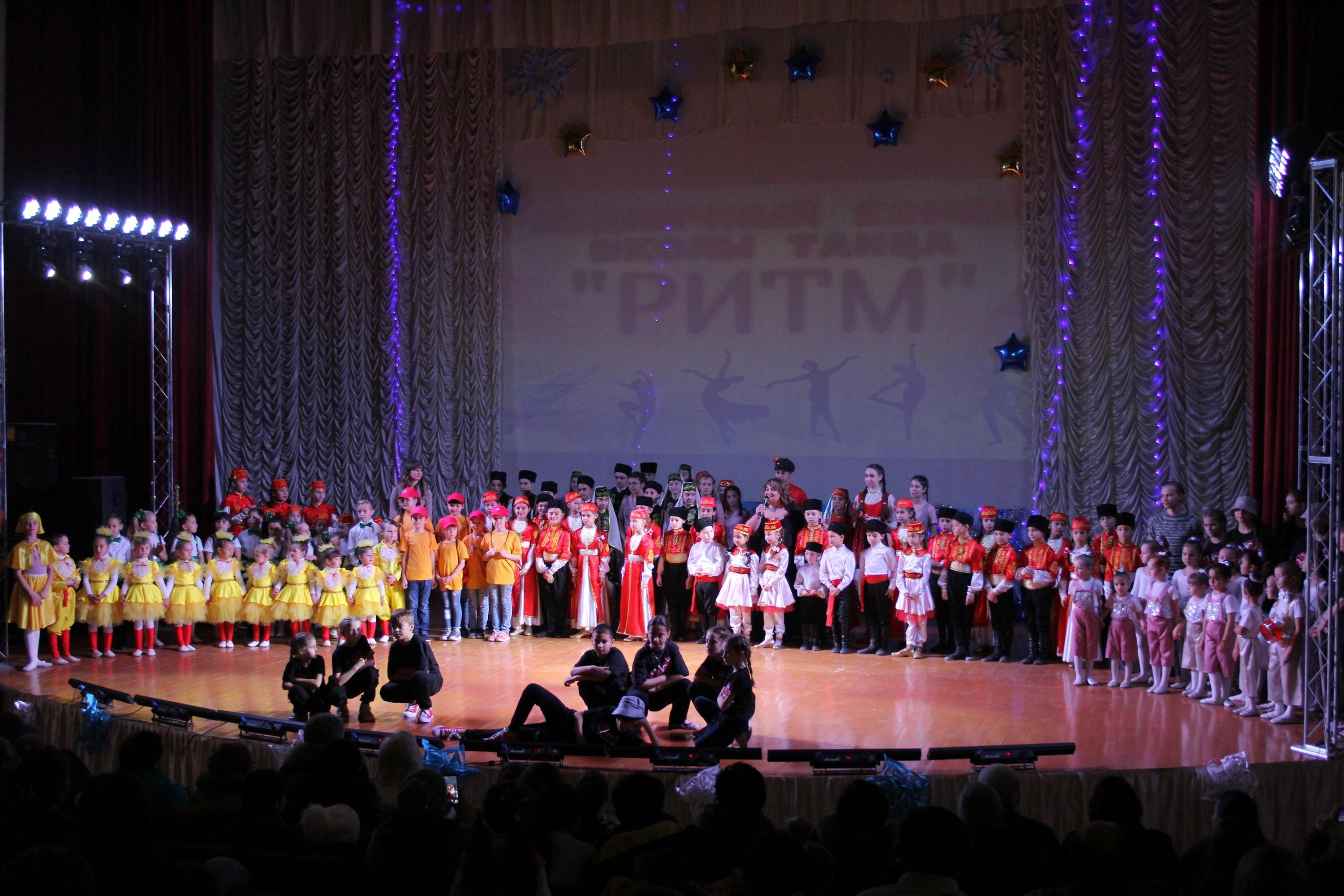 школа танца РИТМ Джанкой