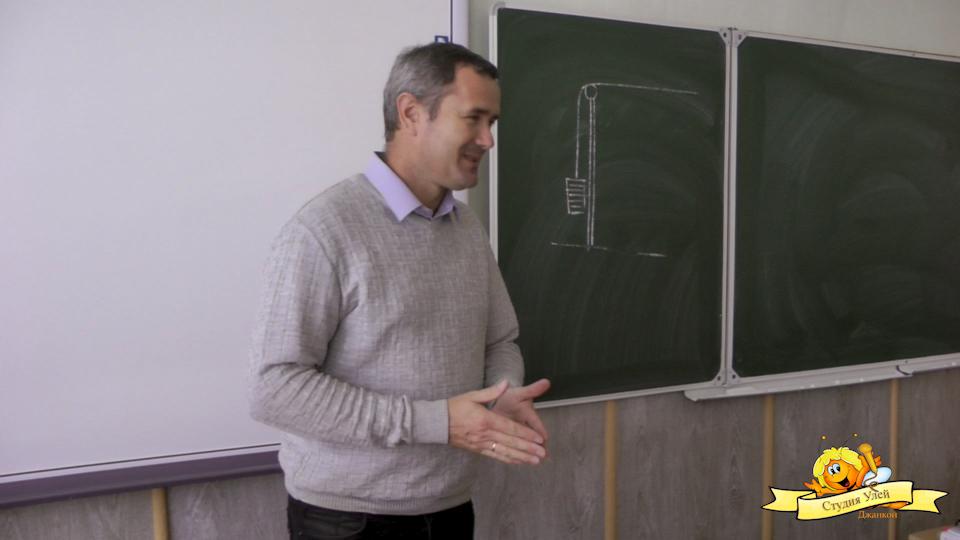 день учителя. г. Джанкой
