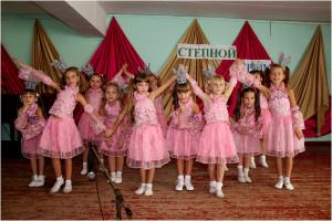 Dzhankoj. slet 300x200 - Джанкойские школьники собрались на экологический слет