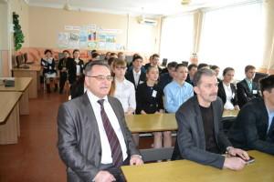 K veb vstreche gotovy 300x200 - Джанкойские школьники приняли участие в конференции с Аксеновым