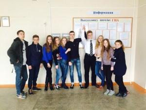 Pobeditel konkursa Uchenik goda 2015 300x225 - Джанкоец Александр Саевич стал лучшим учеником 2015 года на зональном этапе конкурса