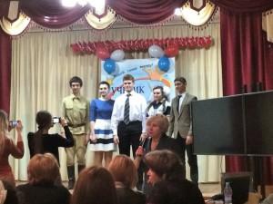 Uchenik goda 2015 300x225 - Джанкоец Александр Саевич стал лучшим учеником 2015 года на зональном этапе конкурса