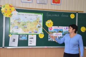 Урок о Крымской весне в лицее №2