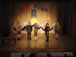 Devushka devushka hochet ... v Armiyu 300x225 - Джанкойский район веселил алуштинцев