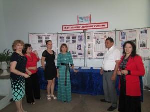 Выставка в администрации Джанкойского района