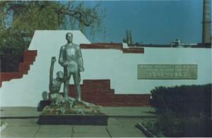 Памятник узникам концлагерей. Территория бывшего консервного завода.