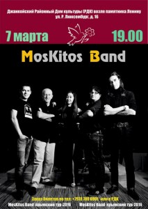 Moskitos Band в Джанкое
