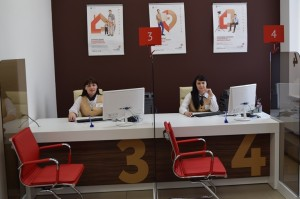 Центр предоставления муниципальных услуг в Джанкое