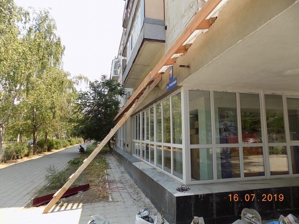 Джанкой в объективе В Джанкое обновляется детская библиотека DSCN3888