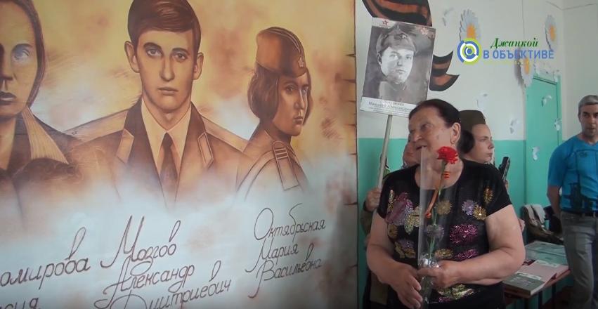 Джанкой в объективе К матери Героя - в юбилей image