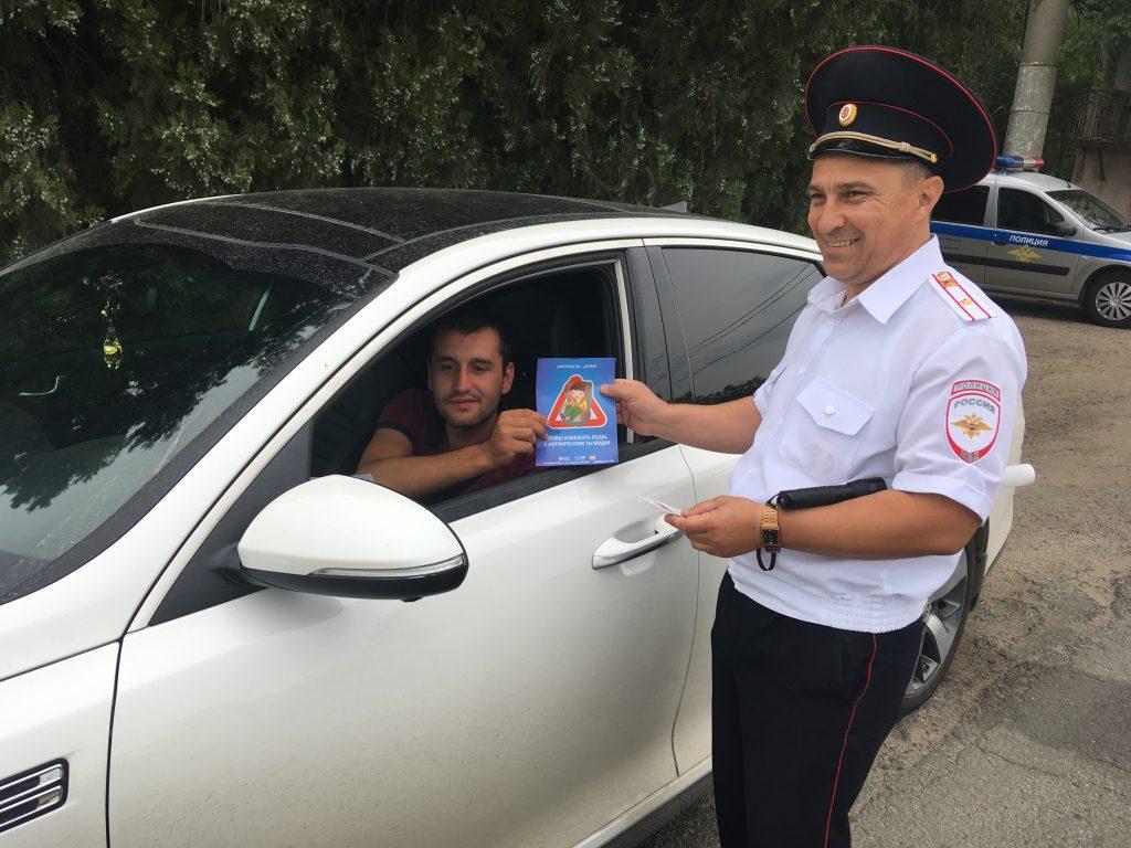 Джанкой в объективе В Джанкое проверили водителей-родителей roddd
