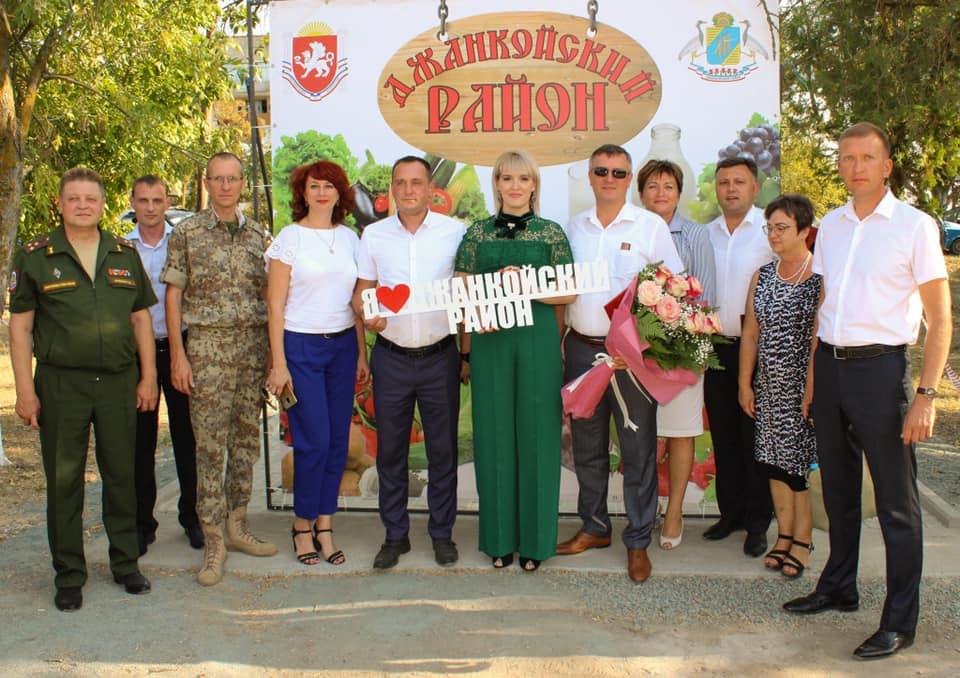 Джанкой в объективе Единороссы Джанкоя поздравили земляков с Днем Джанкойского района Ilchenko
