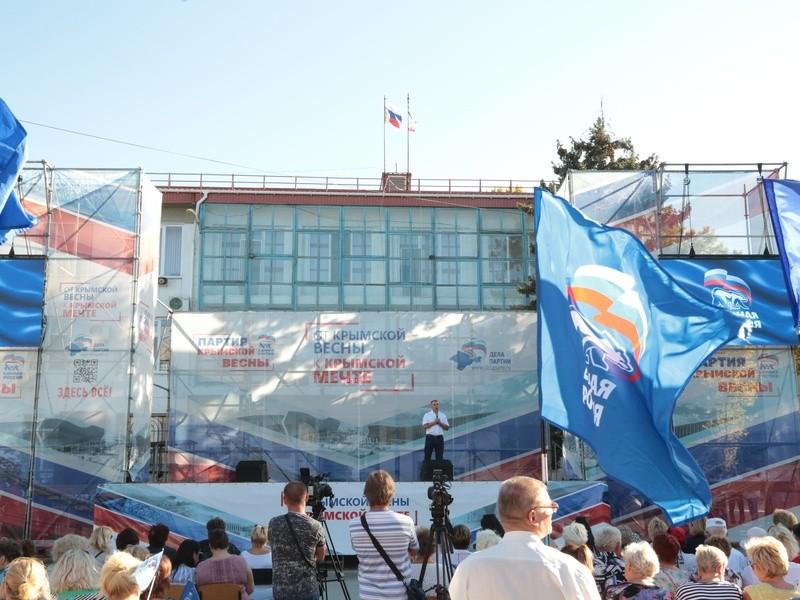 b8f0259827e7b3284095216f53902969 - Северный Крым: реальность и мечты