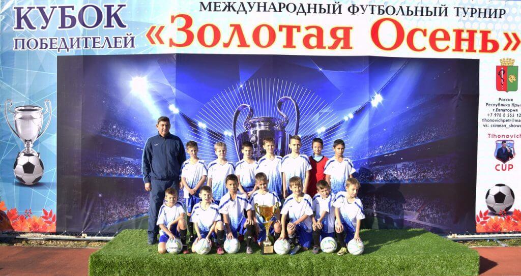 Джанкой в объективе Сразу 2 команды из Джанкоя победили в масштабном турнире Tihonovich CUP Avangard 2009 CHempiony
